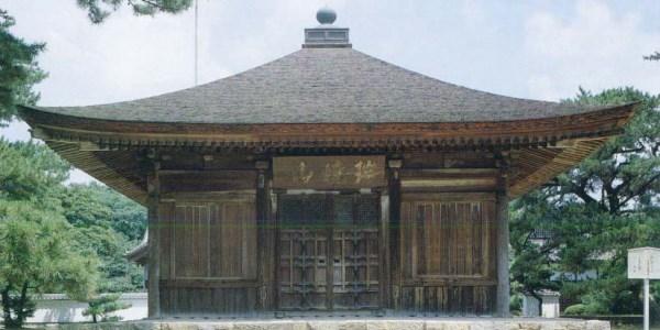 史跡・社寺