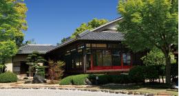 旧近衛邸(西尾市歴史公園内)