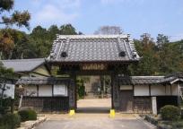 華蔵寺(けぞうじ)