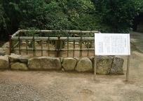 紅樹院(こうじゅいん)