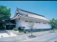 西尾市資料館