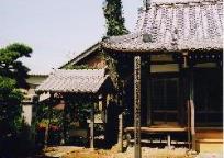円融寺(えんゆうじ)