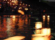 米津の川まつり(万灯流し:縦)