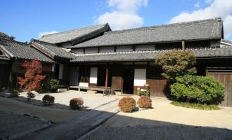 Old Kasuya Merchant Residence