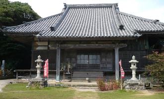Sōun-ji