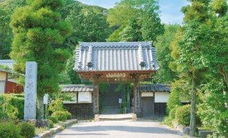 Kezō-ji