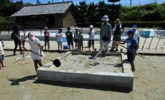 Kira Aibajio Salt-making Museum