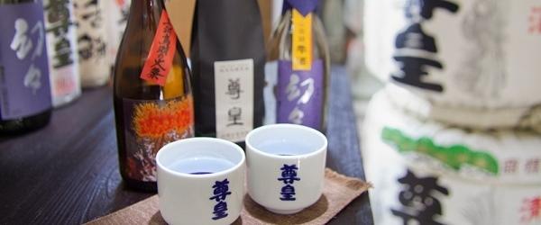味噌・酒など「三河屋」を探る旅