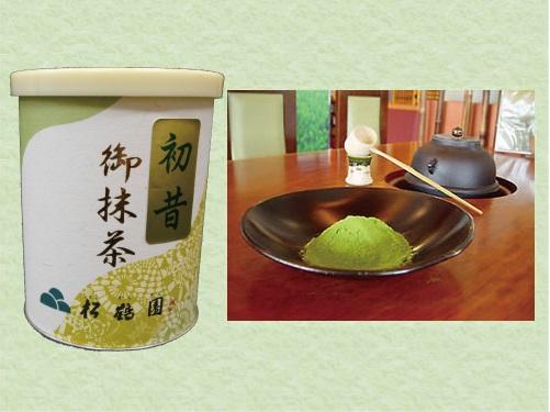 抹茶 M-5 初昔(はつむかし)30g