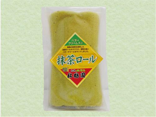 OM-7 抹茶ロール (カステラ)袋入り