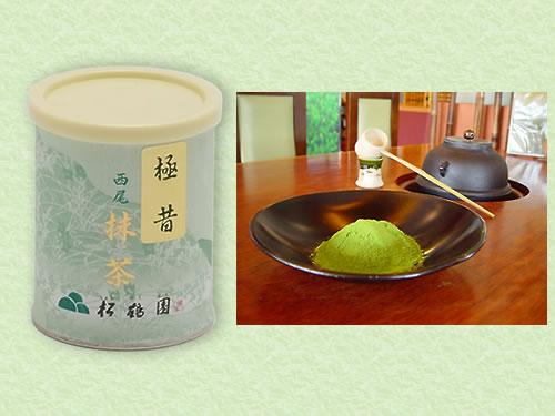 抹茶 M-6 極昔(ごくむかし)30g