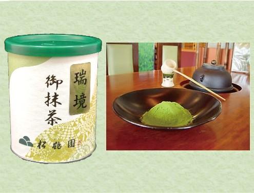 抹茶 M-1 瑞境(ずいきょう)30g