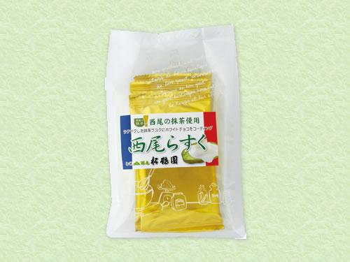 OM-26 西尾らすく(1枚入り×5袋)ホワイトチョコ掛け 10月~4月販売
