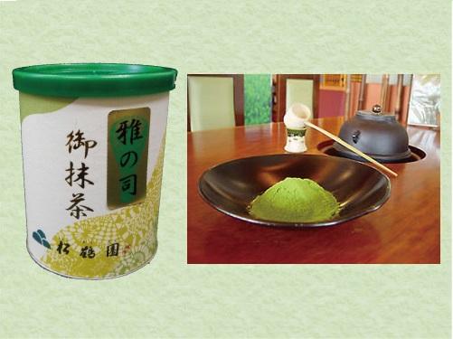 抹茶 M-4 雅の司(みやびのつかさ)30g