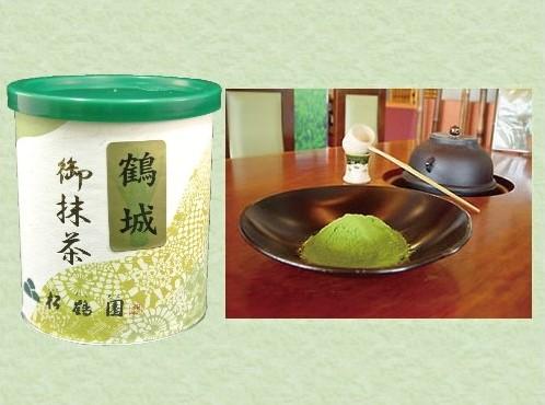 抹茶 M-2 鶴城(つるしろ)30g