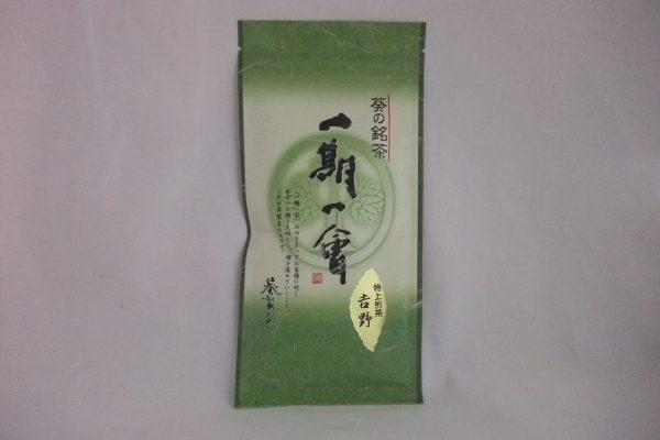特上煎茶「吉野-よしの-」 100g
