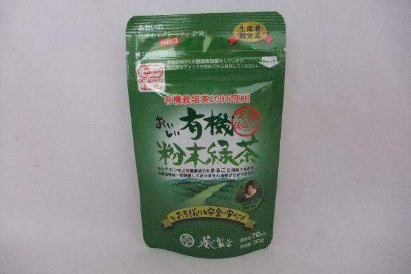 おいしい有機粉末緑茶 30g