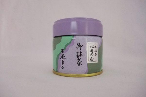 御薄抹茶「松寿の白-しょうじゅのしろ-」 30g