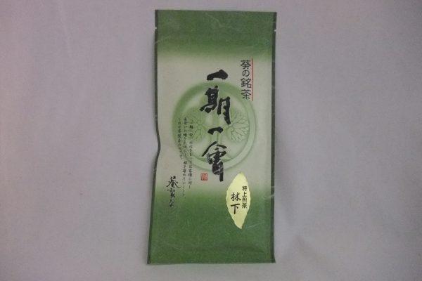 特上煎茶「林下-りんか-」 100g