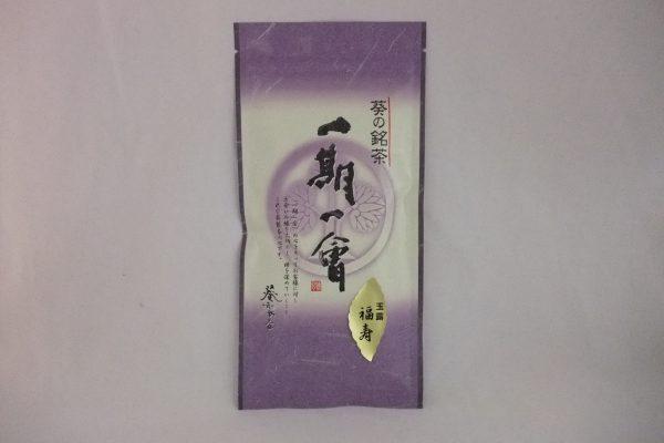 玉露「福寿-ふくじゅ-」 100g