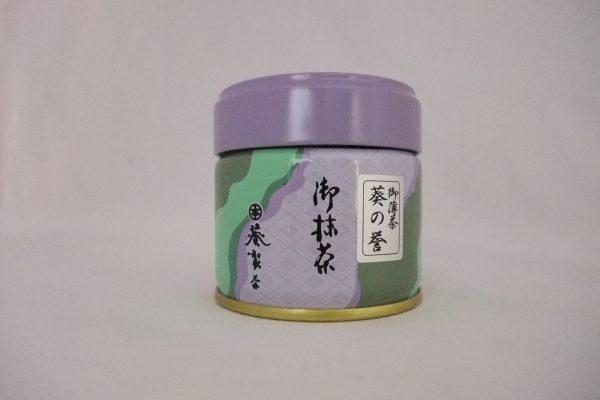 御薄抹茶「葵の誉-あおいのほまれ-」 30g