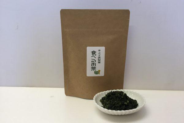 碾茶【食べるお茶】濃茶タイプ 20g