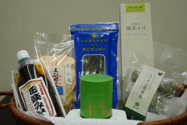 西尾の特産品玉手箱①