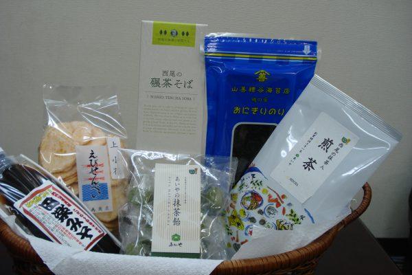 西尾の特産品玉手箱②