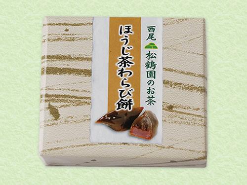 OMH-01 ほうじ茶わらび餅 箱入 4月~8月販売