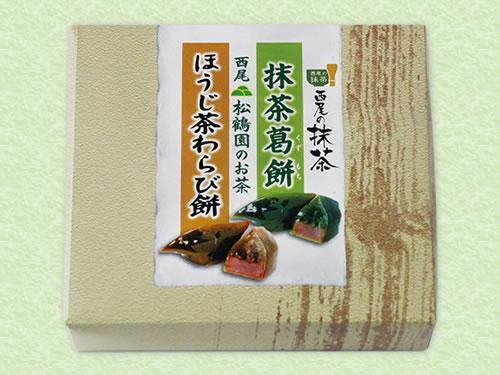 OMH-02 抹茶葛餅&ほうじ茶わらび餅 箱入 4月~8月販売