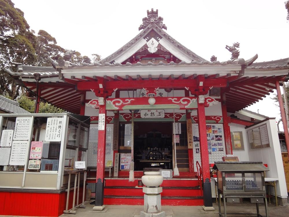 三ヶ根観音(大山寺) 西尾ご朱印