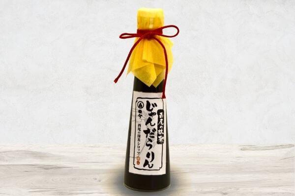 皓介特製・西尾の抹茶シロップ「じゃんだらりん」小(200ml)1本