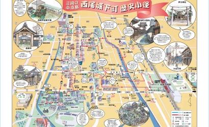 城下町歴史小径散策マップ