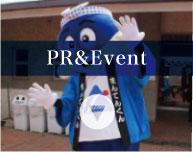PR & Events