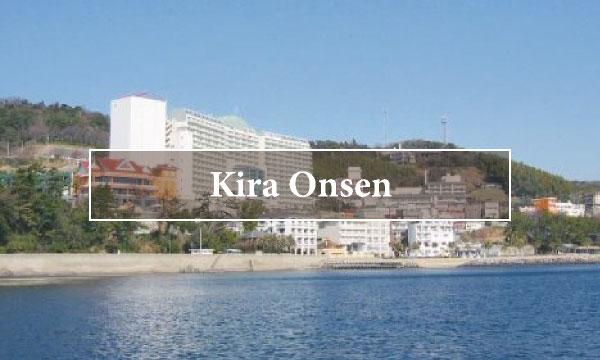 Kira Onsen
