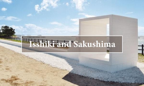 Isshiki Sakushima
