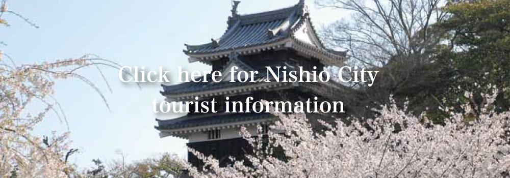 Nishio Sightseeing