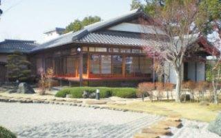 Nishio Little Kyoto