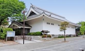 Nishio Municipal Museum