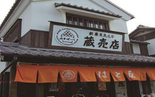 Nishio Miso Park (Hatoya)