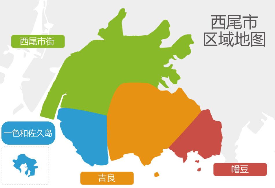 Nishio area MAP